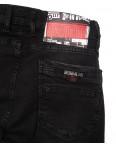 5672 Siyah Redman джинсы мужские серые весенние стрейчевые (29-36, 8 ед.): артикул 1104920