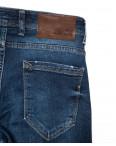 6169 Blue Nil джинсы мужские с царапкой синие весенние стрейчевые (29-36, 8 ед.): артикул 1104992