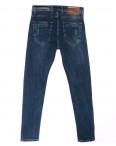 6156 Destry джинсы мужские с царапкой синие весенние стрейчевые (29-36, 8 ед.): артикул 1104999