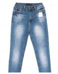8830-2 A Relucky американка синяя весенняя стрейчевая (25-30, 6 ед.): артикул 1105401