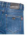 6004 Pobeda джинсы мужские синие весенние стрейчевые (29-38, 8 ед.): артикул 1105472