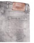 6696 Redcode джинсы мужские серые весенние стрейчевые (29-36, 8 ед.): артикул 1105521
