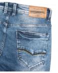 8332 Fangsida джинсы мужские молодежные стильные синие весенние стрейчевые (28-34, 8 ед.): артикул 1105599