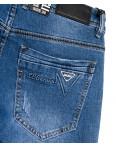 2231 Longli джинсы мужские с царапками синие весенние стрейчевые (30-38, 8 ед.): артикул 1106566
