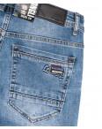 2224 Longli джинсы мужские с царапками синие весенние стрейчевые (29-38, 8 ед.): артикул 1106570