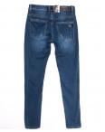 2227 Longli джинсы мужские с царапками синие весенние стрейчевые (29-38, 8 ед.): артикул 1106580