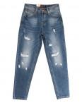 2223 Longli джинсы мужские молодежные с рванкой синие весенние коттоновые (28-34, 8 ед.): артикул 1106583