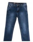 59936 Moshrck джинсы мужские синие весенние стрейчевые (29-36, 8 ед.): артикул 1106596