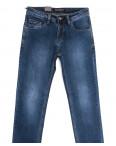 59940 Moshrck джинсы мужские полубатальные синие весенние стрейчевые (32-38, 8 ед.): артикул 1106598