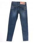 59930 Moshrck джинсы мужские молодежные синие весенние стрейчевые (28-36, 8 ед.): артикул 1106600