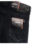 0640-В Likgass джинсы мужские молодежные с царапками  черные весенние стрейчевые (28-36, 8 ед.): артикул 1106609