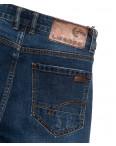 0651-В Likgass джинсы мужские молодежные с царапками синие весенние стрейчевые (28-36, 8 ед.): артикул 1106619