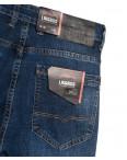 0737 Likgass джинсы мужские синие весенние стрейчевые (30-38, 8 ед.): артикул 1106624