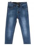 0708 Likgass джинсы мужские молодежные синие весенние стрейчевые (28-36, 8 ед.): артикул 1106626