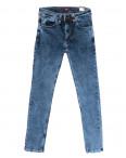 6816 Redcode джинсы мужские с царапками синие весенние стрейчевые (29-36, 8 ед.): артикул 1106653