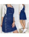 2890 Xray сарафан джинсовый на пуговицах синий весенний коттоновый  (42-48,евро, 4 ед.): артикул 1106934