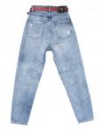 0753 Sherocco мом синий весенний коттоновый (25-30, 6 ед.): артикул 1107982