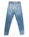 9783 Poshum мом синий весенний стрейчевый (25-30, 6 ед.): артикул 1108009