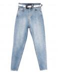 0849 Sherocco мом синий весенний стрейчевый (25-30, 6 ед.): артикул 1109037