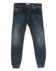 4231 Destry джинсы мужские на манжете с царапками синие весенние стрейчевые (29-36, 8 ед.): артикул 1109139