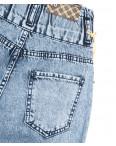 0741 Red Moon джинсы-баллон синие весенние коттоновые (25-30, 6 ед.): артикул 1109163