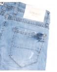 2336 Dark Blue джинсы мужские с царапками синие весенние стрейчевые (29-36, 8 ед.): артикул 1109143