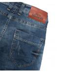 4201 Fashion Red джинсы мужские с царапками синие весенние стрейчевые (29-36, 8 ед.): артикул 1109147