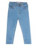 0218 Dobre американка синяя весенняя стрейчевая (25-30, 6 ед.): артикул 1109182