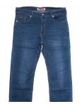66003 Pr.Minos джинсы мужские синие летние стрейчевые (29-38, 8 ед.): артикул 1109237