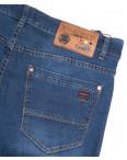 66005 Pr.Minos джинсы мужские синие летние стрейчевые (29-38, 8 ед.): артикул 1109240