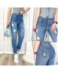 3592 New jeans мом синий с царапками весенний коттоновый (25-30, 6 ед.): артикул 1102253