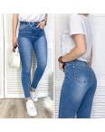 3641 New jeans джинсы женские зауженные синие весенние стрейчевые (25-30, 6 ед.): артикул 1103370