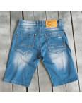 7002-01 Pobeda шорты джинсовые мужские синие стрейчевые (29,30,31,33,34,36,38, 7 ед.): артикул 1109954