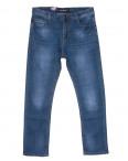 5322 Dervirga джинсы мужские синие весенние стрейчевые (29-38, 8 ед.): артикул 1110057