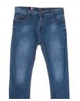 5321 Dervirga джинсы мужские синие весенние стрейчевые (29-38, 8 ед.): артикул 1110058