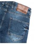 6712 Destry джинсы мужские с царапками синие весенние стрейчевые (29-36, 8 ед.): артикул 1110122