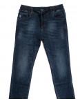 9205 Dsqaatard джинсы мужские молодежные на резинке с царапками синие осенние стрейчевые (28-36, 8 ед): артикул 1112631