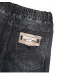 9206 Dsqatard джинсы мужские молодежные на резинке серые осенние стрейчевые (28-36, 8 ед): артикул 1112647