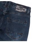 06777 (06-777) Reigouse джинсы мужские полубатальные синие осенние стрейчевые (32-40, 8 ед.): артикул 1112950