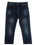 07777 (07-777) Reigouse джинсы мужские полубатальные синие осенние стрейчевые (32-42, 8 ед.): артикул 1112955