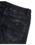 9207 Dsqatard джинсы мужские молодежные на резинке серые осенние стрейчевые (28-36, 8 ед.): артикул 1113311