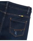 0598 New Jeans американка батальная на флисе с царапками синяя зимняя стрейчевая (31-36, 6 ед.): артикул 1113788