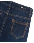 0587 New Jeans американка на флисе синяя зимняя стрейчевая (25-30, 6 ед.): артикул 1113800