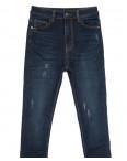 0593 New Jeans американка полубатальная на флисе с царапками синяя зимняя стрейчевая (28-33, 6 ед.): артикул 1113804