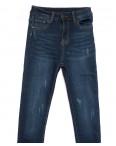 0614 New Jeans американка на флисе с царапками синяя зимняя стрейчевая (25-30, 6 ед.): артикул 1113806
