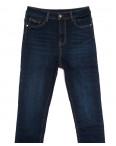 0596 New Jeans американка батальная на флисе синяя зимняя стрейчевая (31-36, 6 ед.): артикул 1113813