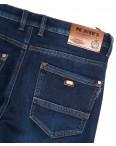 66051 Pr.Minos джинсы мужские полубатальные на флисе синие зимние стрейчевые (32-42, 8 ед.): артикул 1114140