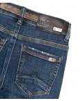 6254 Dimarkis Day джинсы женские синие осенние стрейчевые (25-30, 6 ед.): артикул 1114153