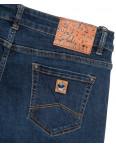 1618 Lady N джинсы женские батальные синие осенние стрейчевые (32-42, 6 ед.): артикул 1114166
