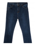 1631 Lady N джинсы женские батальные синие осенние стрейчевые (32-42, 6 ед.): артикул 1114171